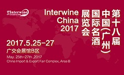 Logo Interwine China 2017 Cantina Mingazzini